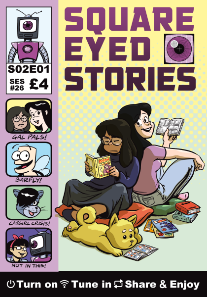 Square Eyed Stories #26 Front cover